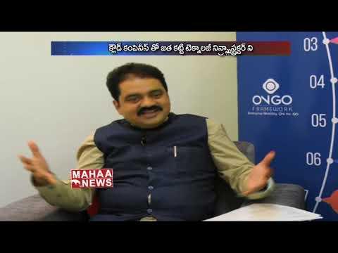 ONGO FrameWork CEO Rama Krishna About Why He Choose Software   Mahaa ICON   Mahaa News