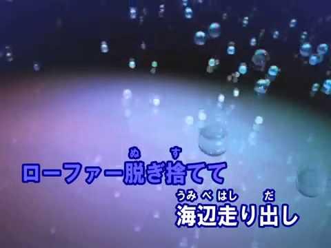 なんだしっ!/クマムシ(カラオケ)