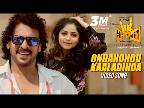 Ondanondu Kaaladinda Video Song | I Love You Kannada Movie | Upendra, Rachita Ram | R.Chandru