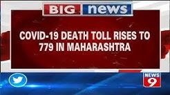 COVID-19 death toll rises in India