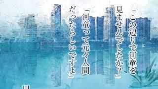 2月10日(土)、新宿演劇祭@新宿文化センターにて上演されるTEAM909『川...