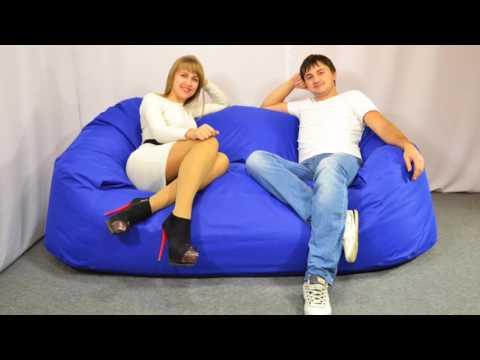 Кресло мешок груша из оксфорда. Купить в Киеве и Украине от TM PromoPuff