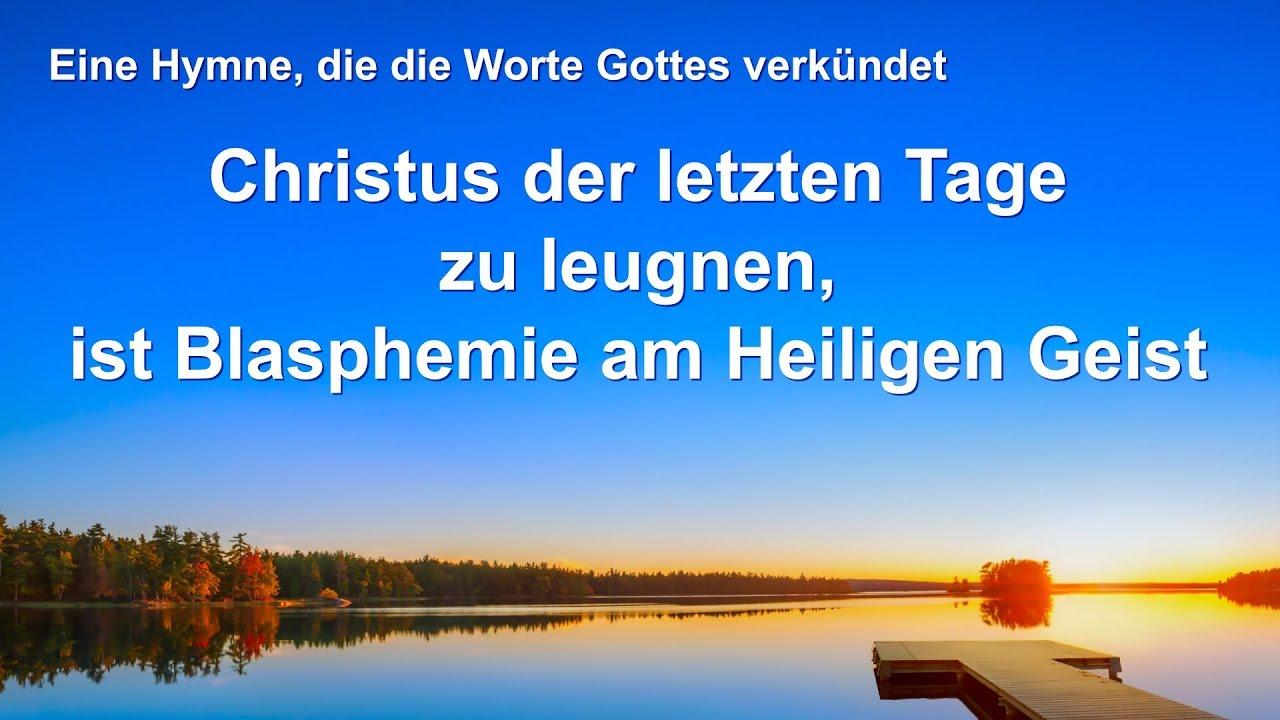 Christus der letzten Tage zu leugnen, ist Blasphemie am Heiligen Geist   Christliches Lied