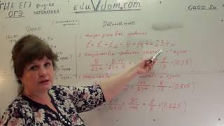 Математика 5-6 класс — 00192. #Отношения и #Пропорции