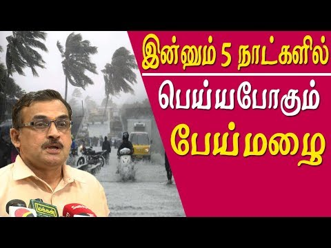 northeast monsoon to begin in 5 days tamil nadu weather report vaanilai arikkai tamil news live