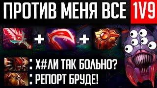КАК ИГРАТЬ БРУДОЙ В ПАТЧЕ 7.18? | BROODMOTHER  DOTA 2