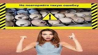 Ошибки инкубации!!!Блиц Норма, инкубация куриных столовых яиц,приобретенных на рынке!!!