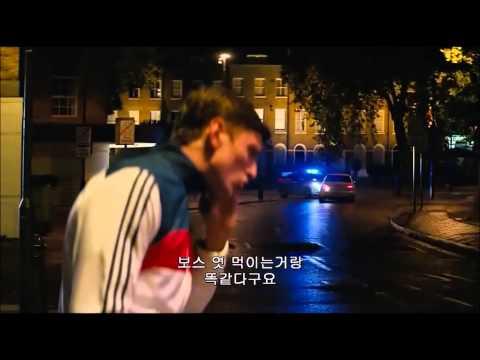 Kingsman: The Secret Service  Stealing a car scene  Running form police