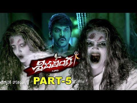 శివలింగ Telugu Full Movie Part 5    Raghava Lawrence, Ritika Singh