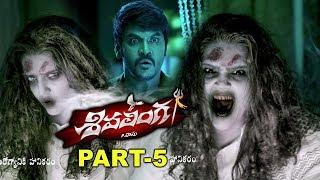 శివలింగ Telugu Full Movie Part 5 || Raghava Lawrence, Ritika Singh