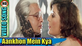 Aankhon Mein Kya Hai | HD Song |  Mithun Chakraborty | Sonu Walia | Jallad Movie |