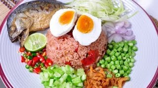 [thai Food] Khao Phad Namprik Pla-tu (shrimp Paste Dip Fried Rice With Mackerel)