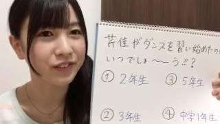 SR 2016年11月20日20時20分 永野芹佳 (AKB48 チーム8)
