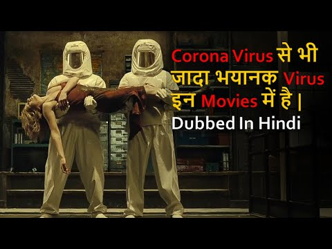 Top 10 Best Virus Infected Movies Dubbed In Hindi | Amazing Survivals