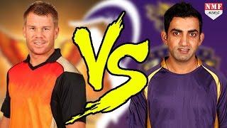 Live Analysis of IPL 10 Eliminator Round ! SRH vs KKR