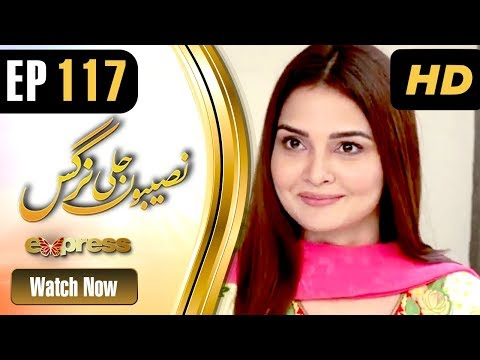 Naseebon Jali Nargis - Episode 117 - Express Entertainment Dramas