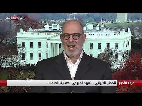 النووي الإيراني في مجلس الأمن.. واشنطن تتصدى وأوروبا تناور  - نشر قبل 18 دقيقة