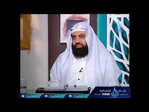 الندى:هل يجوز قراءة القرآن وهو مضطجع على الفراش ؟الشيخ الدكتور متولي البراجيلي