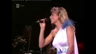 Armi Aavikko - Iltaloma (live-esitys 1982)