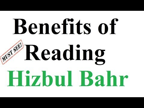 Download Benefits of Reading Hizbul Bahr-The Hizbul Bahr litany of the sea Explained Mp4 baru