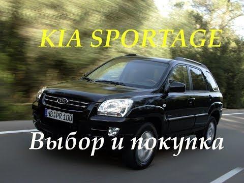 KIA SPORTAGE ПРОБЛЕМЫ МОТОРОВ И КОРОБОК!
