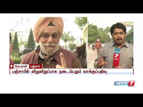Punjab Election 2017 LIVE: 14% polling by 11.30 am : reporter update | News7 Tamil