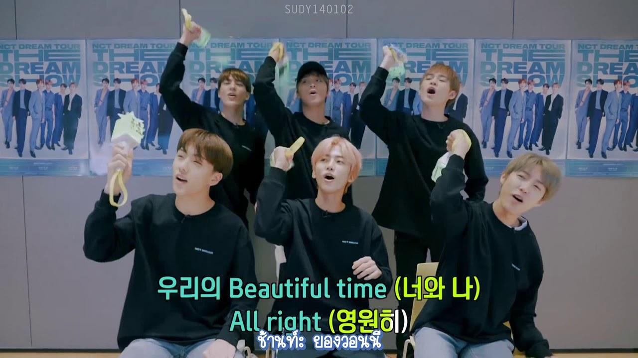 "[Thaisub] ⭐THE DREAM SHOW⭐""Beautiful Time"" Fanchant Guide"