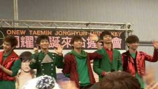 2008.12.25 SHINee握手會最後ending