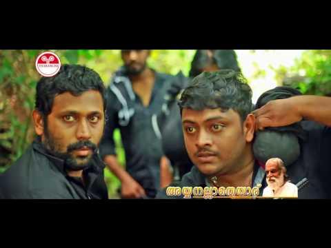 Manikanta Thampurante - K J Yesudas Tharangini Ayyappa Devotional Songs 2016 - Ayyanallatheyaru !