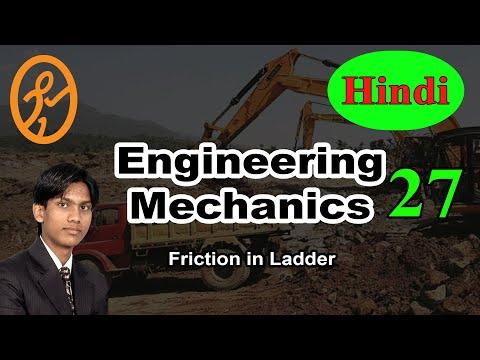 Friction in Ladder | Basics of Engineering Mechanics in Hindi part 27