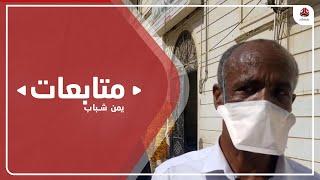 وقفة لعاملي مركز العزل بمستشفى الجمهورية للمطالبة بمستحقات مالية