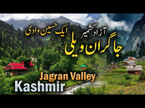Jagran Valley A Documentary on Jagran Valley of Neelum Valley Azad Kashmir