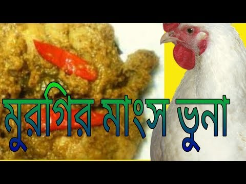 Chicken Frey....patato &
