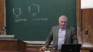 Лукашев Н. В. - Органическая химия. Часть 2 - Углеводы