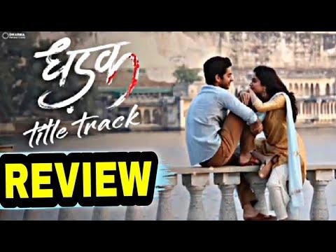 Dhadak - Title Track Out Now | Dhadak | Ishan & Janhvi | Ajay Gogavale & Shreya Ghoshal | Ajay- Atul