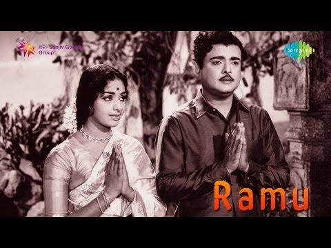 Ramu | Kannan Vandhan song