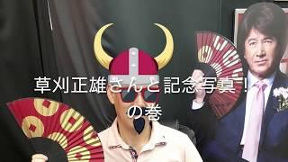 JR上田駅から徒歩8分!真田氏の居城として有名な観光スポット「上田城...
