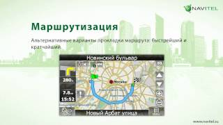 видео Навител 5.1 для автомобильных навигаторов PROLOGY — Студия автозвука Электросила, Киев