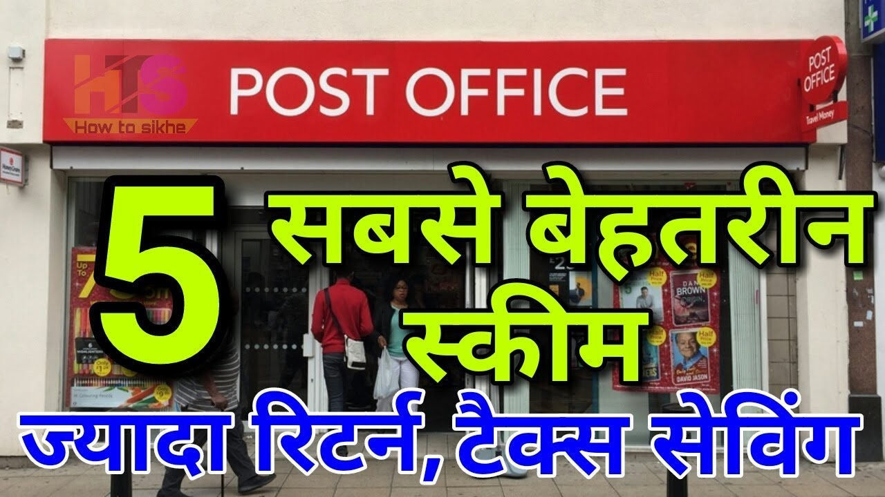 is post office open on mlk 2019