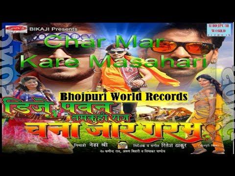 Char Mar kare masahari || Chana Jor Garam Movie Song || Dj Pawan Mix