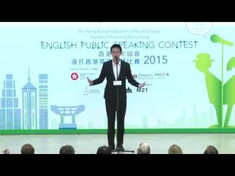 EPS 2015 (Senior Division Champion) MAK Fai Ming Edward