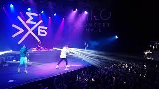 ХЛЕБ – Секс с Оксимироном   Milo Concert Hall