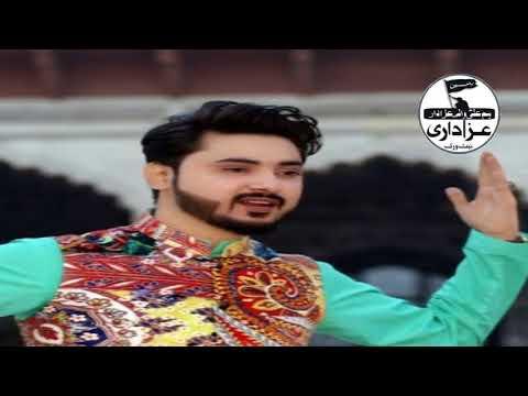 (Naat - Kia Shaan Hai - Ali Hamza (Hum Ali walay Azadar)2017,2018