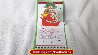 Very Easy Pop Up Card For Christmas | Santa Christmas Card Ideas