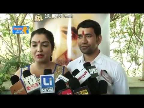 Dinesh Lal Yadav's Bhojpuri Film 'Mokama 0...