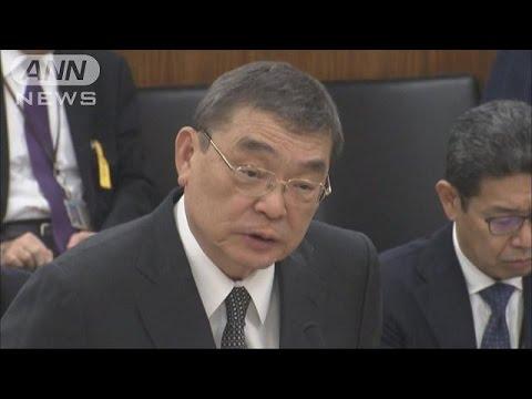 物議醸したNHK籾井会長 任期満了で退任決まる(16/12/06)