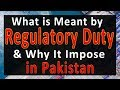 What is Meant by Regulatory Duty & Why It Impose in Pakistan - What is Regulatory Duty (Definition)