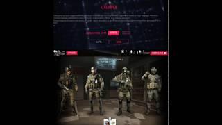 Атлас войны Warface фарм боевых очков??!!