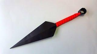 Cómo hacer una Kunai de papel | Arma Ninja Casera