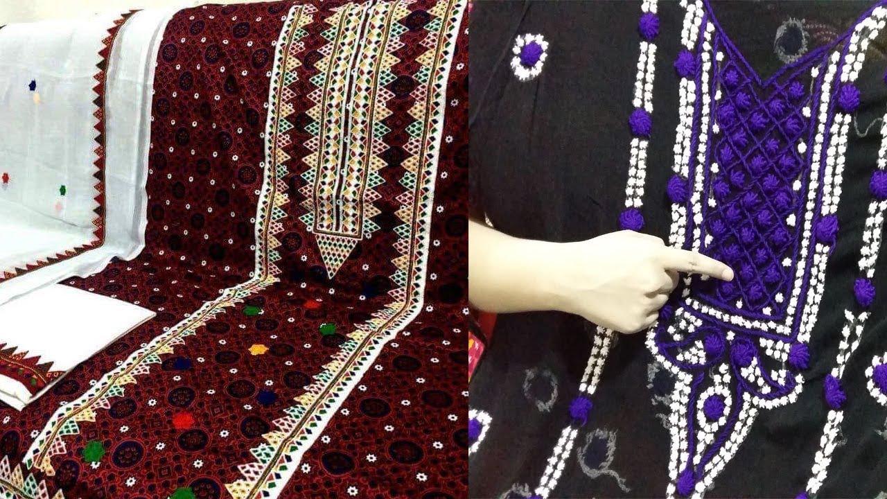 4b09fe4fdb Sindhi Ajrak Embroidery Suite | Phulkari Chiffon Dupatta | Part 2 ...